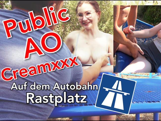 Public AO  Creampie Auf den Rastplatz Geil Besamt